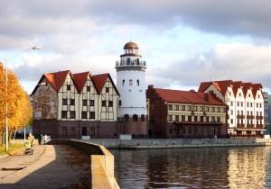 Что нового в алгоритме Яндекс калининград?