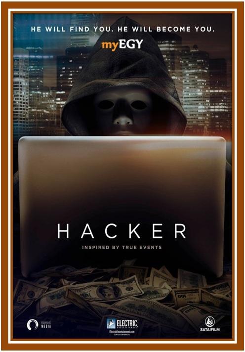Фильм хакер, смотреть на сайте